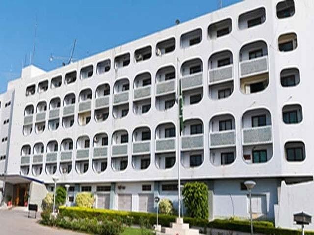 بھارت ہمارے معاملات میں مداخلت کے بجائے اپنا گھر ٹھیک کرے، پاکستان