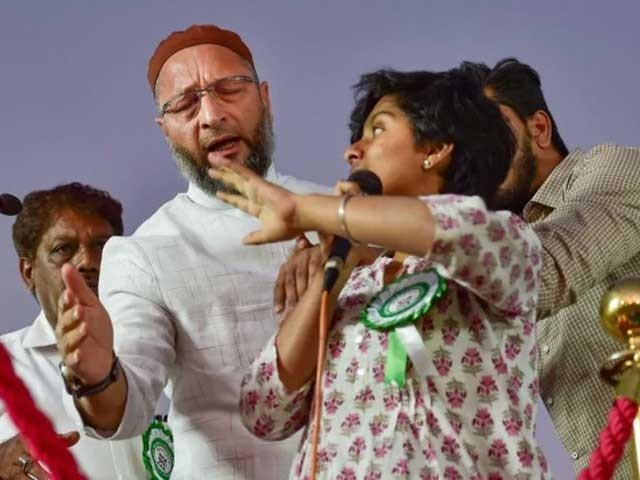 بھارت میں ''پاکستان زندہ باد'' کا نعرہ لگانے والی لڑکی کو جیل بھیج دیاگیا