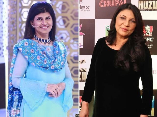 اداکارہ روبینہ اشرف اور سکینہ سموں بھی کورونا وائرس کا شکار