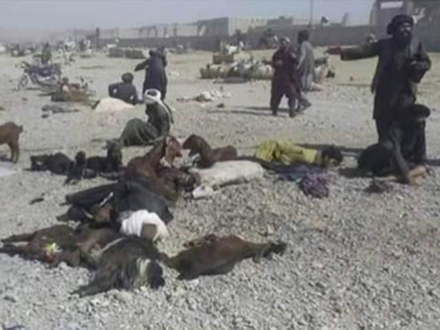 افغان صوبے ہلمند میں کار بم دھماکا، 23 افراد ہلاک اور متعدد زخمی