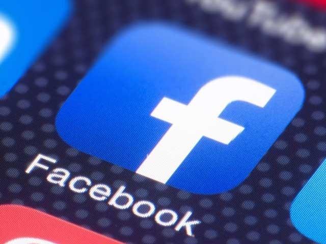 فیس بک پر نازیبا کمنٹ پر دو گروپوں میں تصادم، ایک شخص جاں بحق اور 2 زخمی