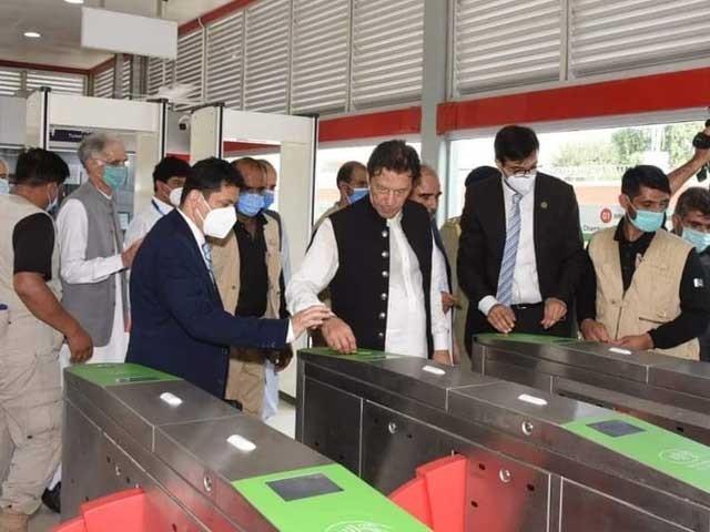 وزیراعظم عمران خان نے پشاور بی آرٹی کا افتتاح کردیا