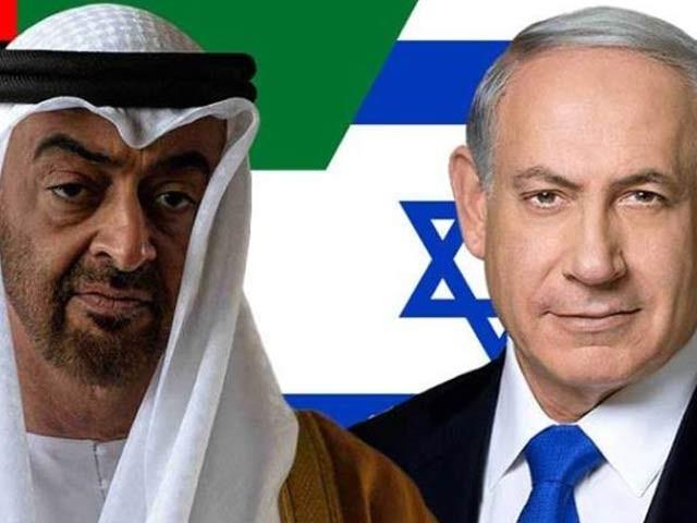 عرب امارات اور اسرائیل کے درمیان امن معاہدہ،سفارتی تعلقات قائم کرنے کاعندیہ