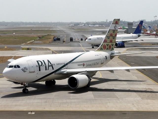 پی آئی ے کی مسافروں کو کرایوں میں کمی کے ساتھ سپر بمپر آفر