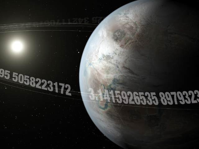 کائنات میں 'پائی' سیارہ دریافت