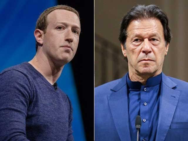 وزیر اعظم نے اسلام مخالف مواد ہٹانے کے لیے بانی فیس بک کو خط لکھ دیا