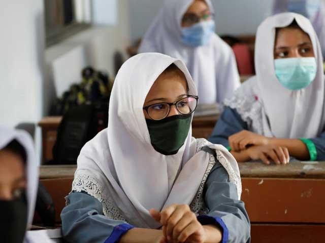 حکومت کا 26 نومبرسے تمام تعلیمی ادارے بند کرنے کا اعلان