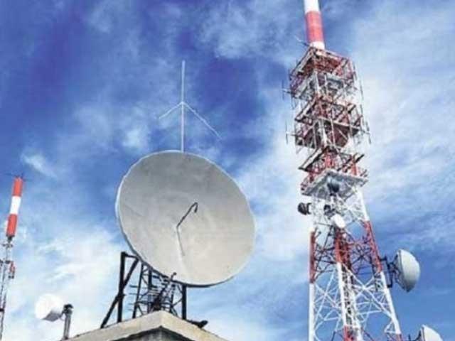 جنوبی وزیرستان میں موبائل فون آپریٹرز (سی ایم اوز) کی ڈیٹا سروسزبحال