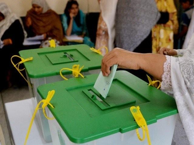 ڈسکہ ضمنی الیکشن میں غفلت برتنے پرافسران کے خلاف بڑے پیمانے پر کارروائی