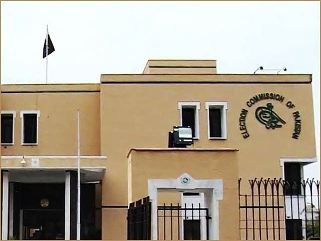 تحریک انصاف کا ڈسکہ ضمنی انتخاب پر الیکشن کمیشن کا فیصلہ چیلنج کرنے کا اعلان