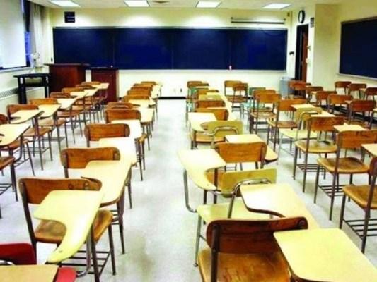 این سی او سی کے احکامات کی روشنی میں تعلیمی ادارے 17 سے 23 تک بند رہیں گے، مراسلہ فوٹو: فائل