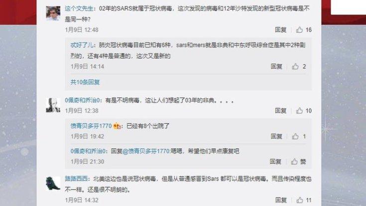 Weibo उपयोगकर्ताओं ने जनवरी में पूछा कि क्या चीन था