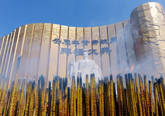 Tribute to the Yellow Emperor