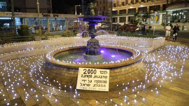 Electronic candles placed in a Jerusalem square (12 October 2020)