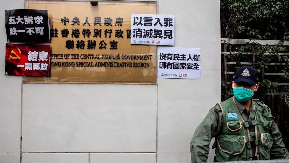 香港《國安法》:從《中國國安法》看立法爭議和港人擔憂何在