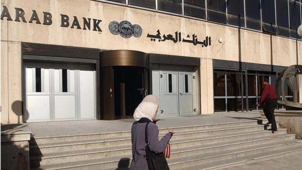 Arab Bank, Amman (file photo)