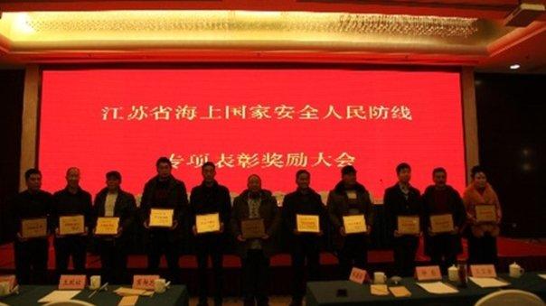 The 11 fishers in Jiangsu