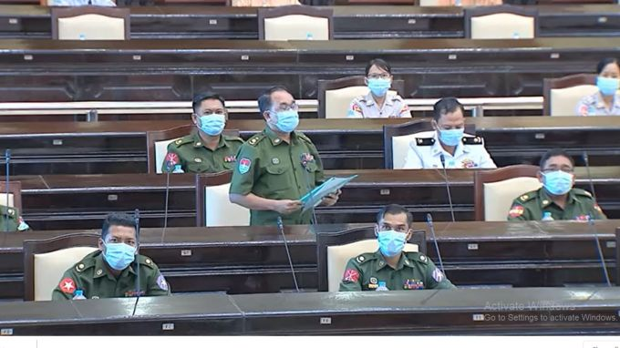 တပ်မတော်အက်ဥပဒေပြင်တာ အိုင်စီဂျေနဲ့ သက်ဆိုင်သလား - BBC News မြန်မာ
