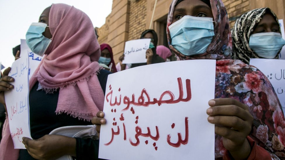A protest in Khartoum against normalising relations with Israel - October 2020