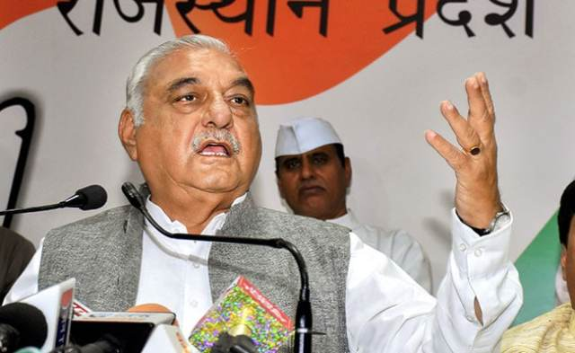 Congress To Bring No-Confidence Motion Against Haryana Government