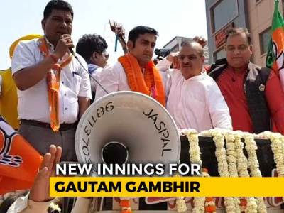 police file case on gambhir after ec orders to do so