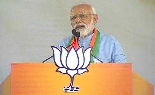 PM Modi Addresses Rally In Odisha: Highlights