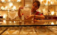 Sovereign Gold Bonds To Open For Subscription Tomorrow: All You Need To Know