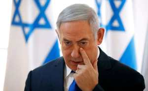 Israel PM Benjamin Netanyahu Aide Diagnosed With Coronavirus, Unclear If PM Affected