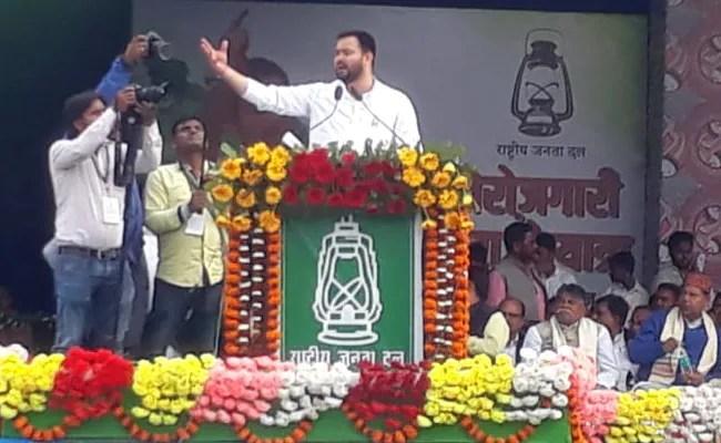 'भैया तेजस्वी क्यूट लगे लान, सुख-दुःख में सबसे आगे चले लान', राजद ने किया नया गाना