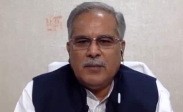 Take Loan To Pay GST Compensation To States: Chhattisgarh Chief Minister To Centre