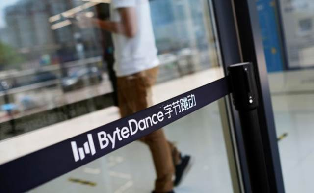 ByteDance Says Talks With A Tech Firm Over TikTok Have Started: Report