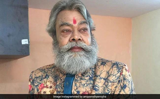 Yogi Adityanath Announces Financial Aid For Treatment Of Actor Anupam Shyam