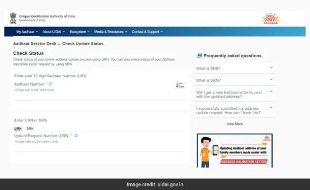 आधार कार्ड पता UIDAI, आधार कार्ड पता स्थिति, आधार कार्ड UIDAI ऑनलाइन, आधार कार्ड UIDAI सेवा