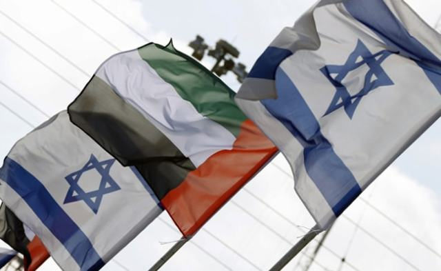 US-Brokered Israel-UAE Accord To Be Signed On September 15 At White House