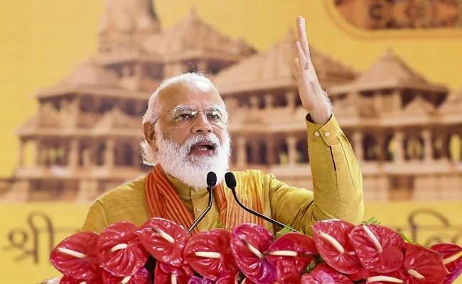 महात्मा गांधी ने 'राम राज्य' की कल्पना की, पीएम मोदी ने इसे पूरा करने की कोशिश की: गुजरात के मुख्यमंत्री