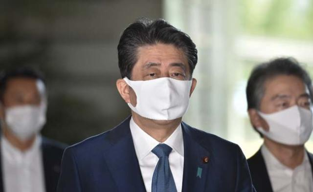 Japan PM Shinzo Abe Announces He Will Resign Over Health Problems