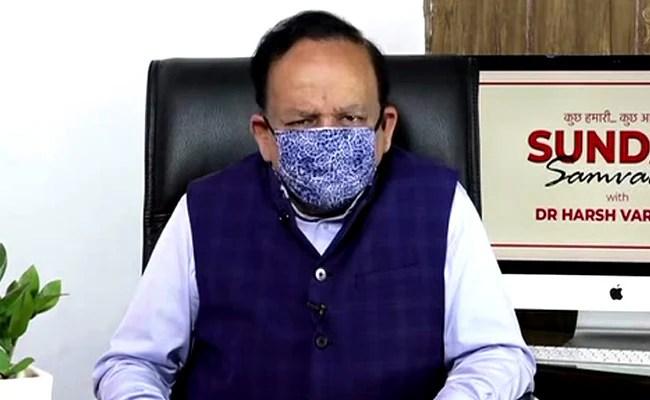 Some Spreading Panic: Health Minister After Maharashtra Vaccine Stocks SOS