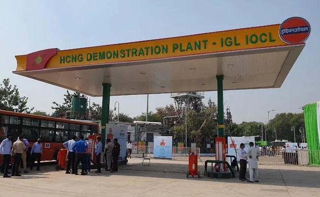 अब आया CNG से भी साफ़ ईंधन 'हाइड्रोजन CNG', पहला प्लांट दिल्ली में चालू हुआ
