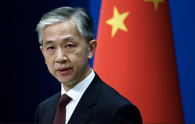China Seeks To Work Together With US, Europe To Uphold Multilateralism