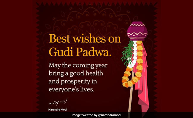 Happy Gudi Padwa Wishes: Here Are Greetings, Images, Messages To Share