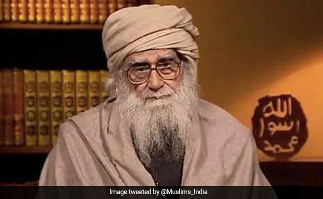 इस्लामिक स्कॉलर मौलाना वहीदुद्दीन खान का कोरोना से निधन, राष्ट्रपति और PM नरेंद्र मोदी ने जताया शोक