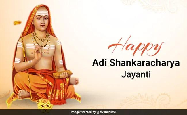 Adi Shankaracharya Jayanti 2021: Tributes On His 1233rd Birth Anniversary
