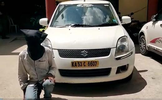 Bengaluru Ola Driver Allegedly Molests Passenger, Forces Her To Strip For Photos