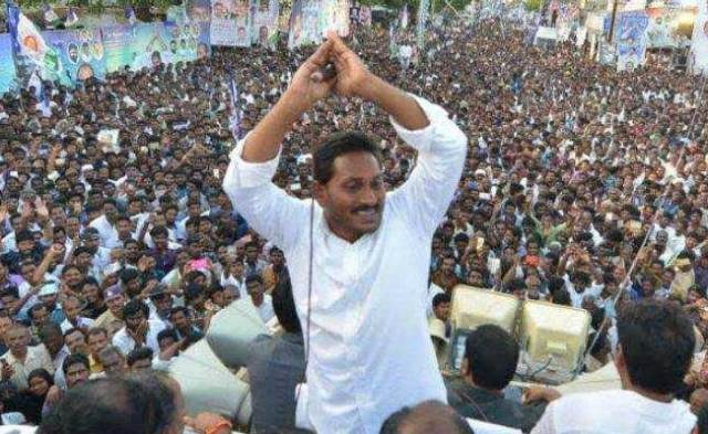Image result for ysr election campaign started