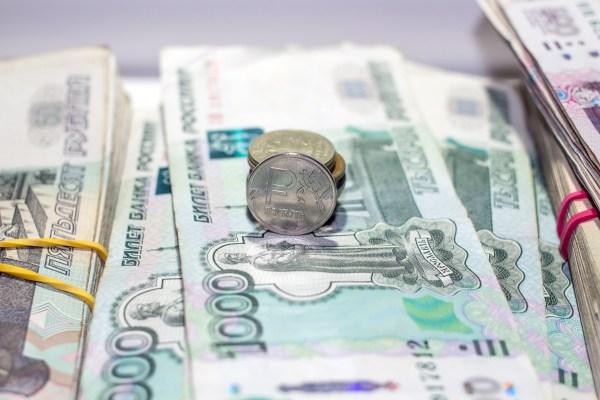 картинки : Деньги, бумага, денежные средства, банка ...