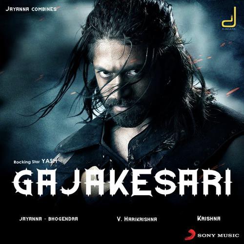 list of hindi dubbed movies of yash - the big lion gajakesari