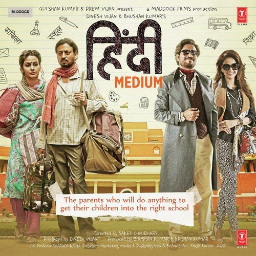Image result for hindi medium