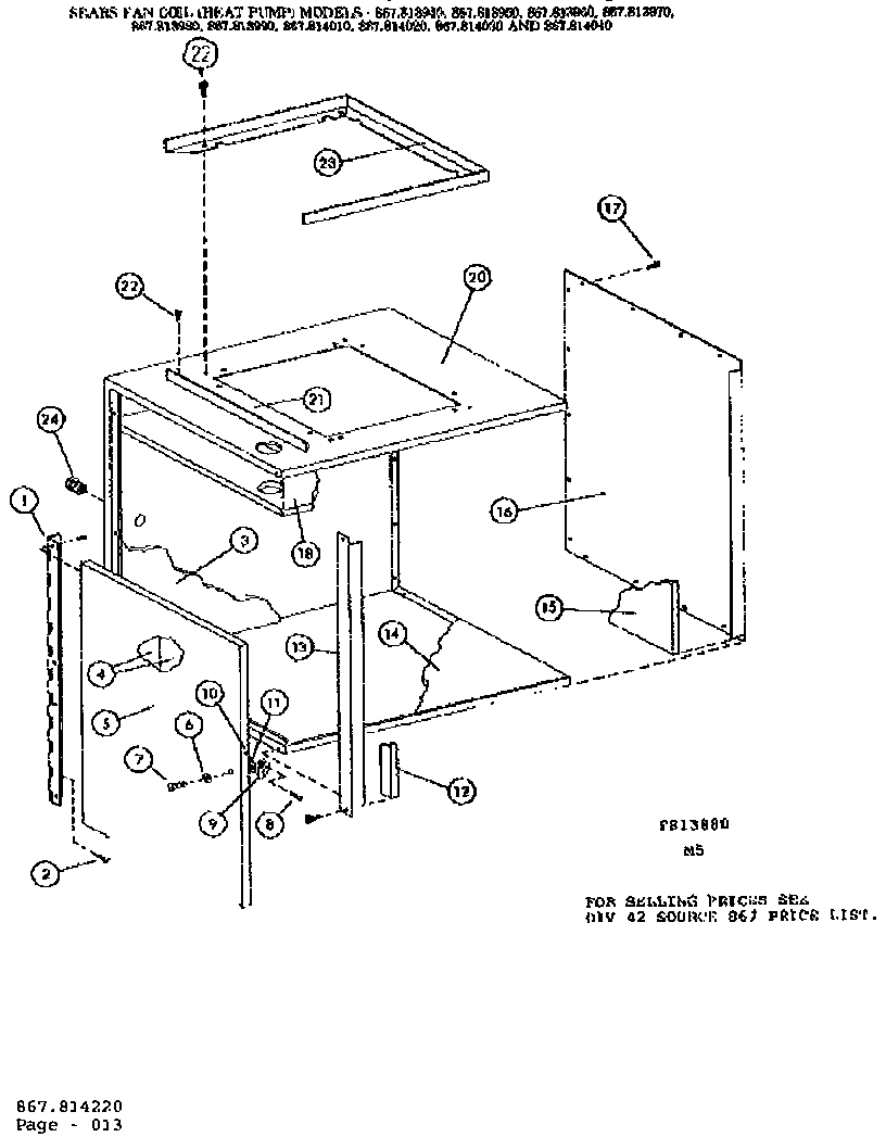 Images of kenmore heat pump