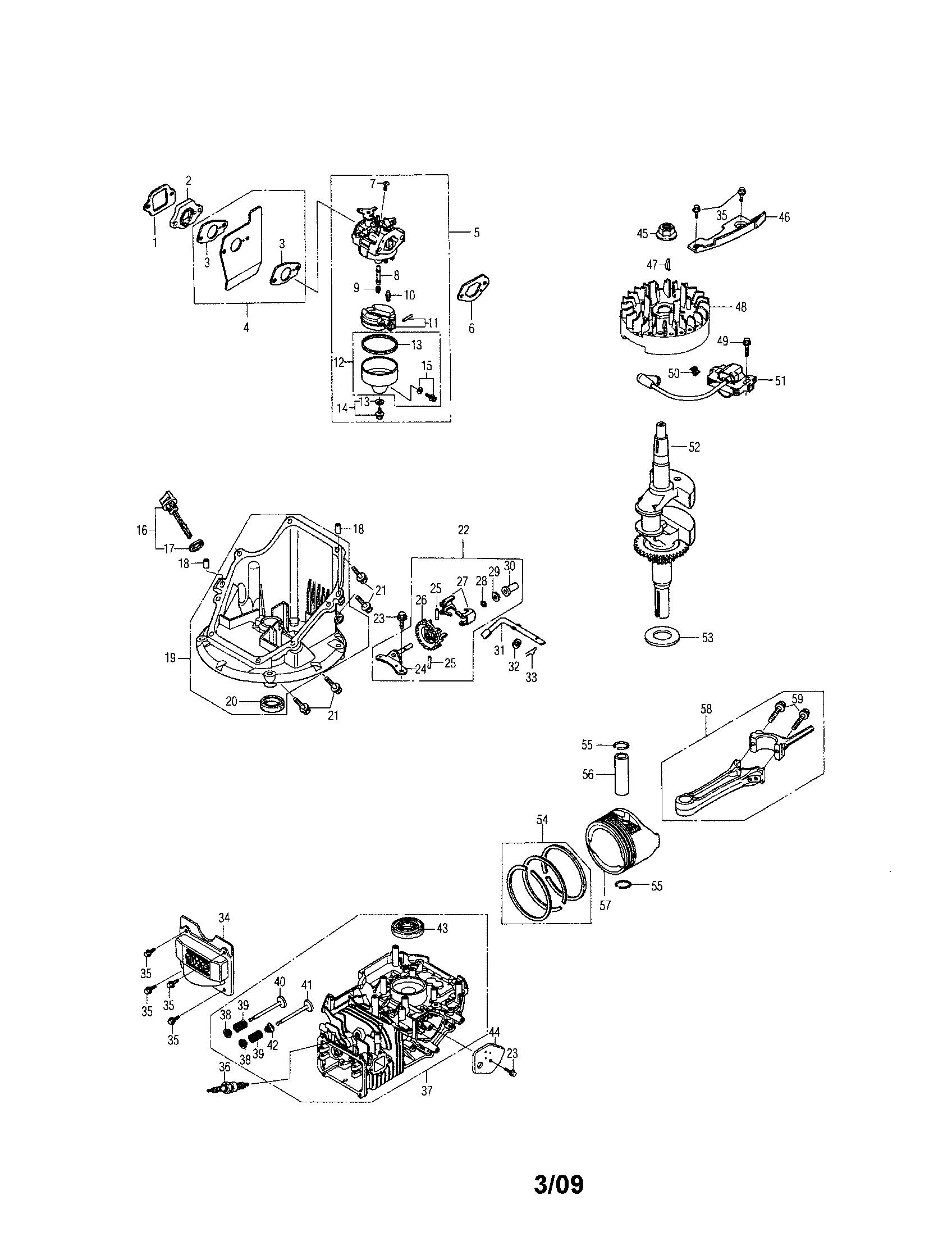 Honda model gcv160 lan5r engine genuine parts 97 honda accord engine diagram honda engine schematics