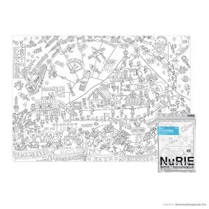 "nurie"" products list | online wholesale market - super delivery"
